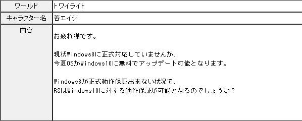 150328_qestion.jpg