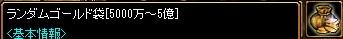 20150401_03.jpg