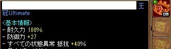 jn_150316_02.jpg