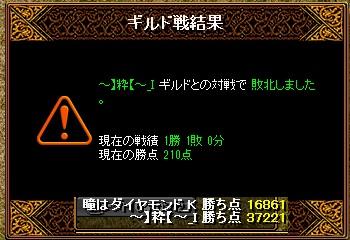 ld_150308_02.jpg