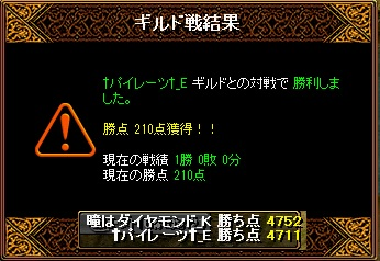 ld_150315_02.jpg