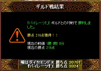 ld_150329_02.jpg