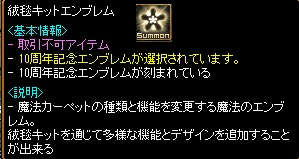 rs_150314_01.jpg