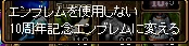 rs_150314_02.jpg