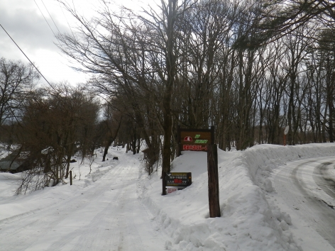 猪苗代湖モビレージ 入口