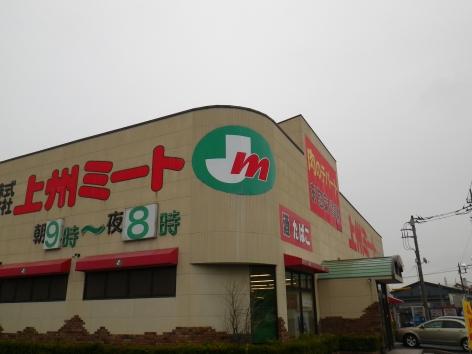 上州ミート