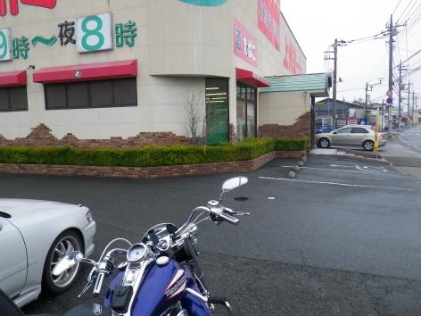 上州ミート 本店 雨