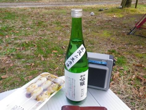 黒松仙醸 純米直汲み生原酒