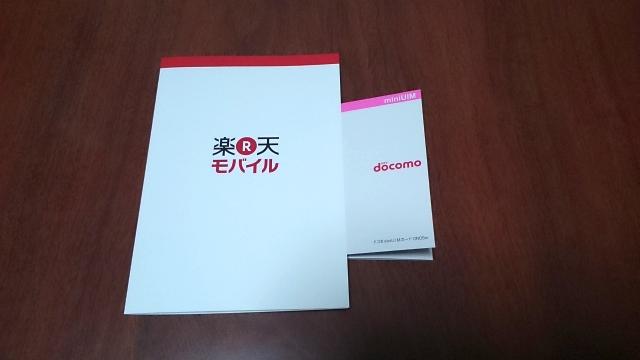 0605_DSC_0001.jpg