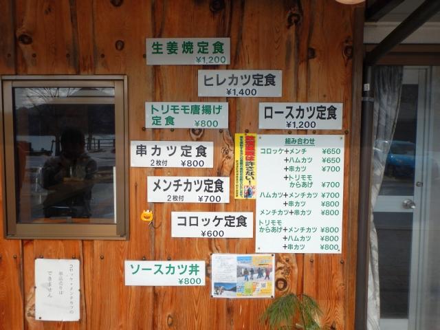 20150113_04.jpg