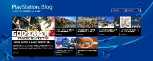 PlayStationBlog.png
