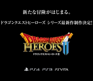 DQH2 発表