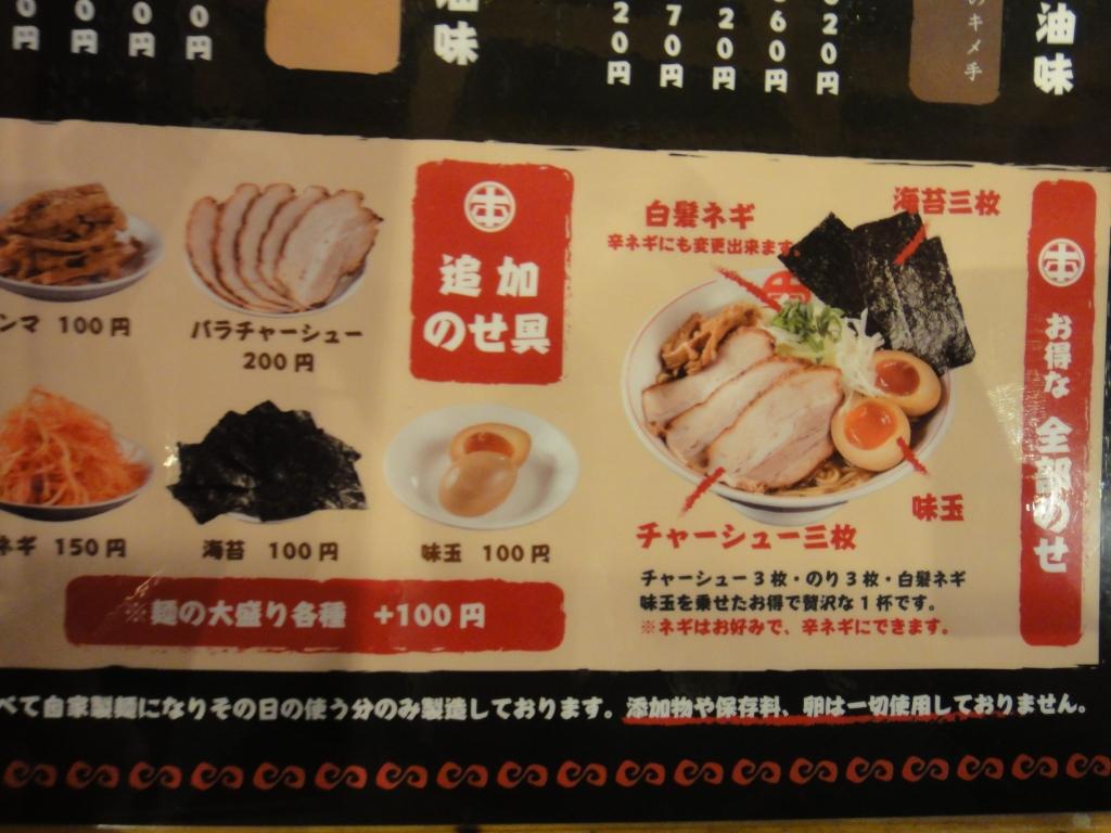 DSC00431本丸味噌