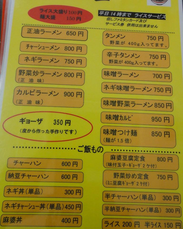 DSC00544たっちゃん