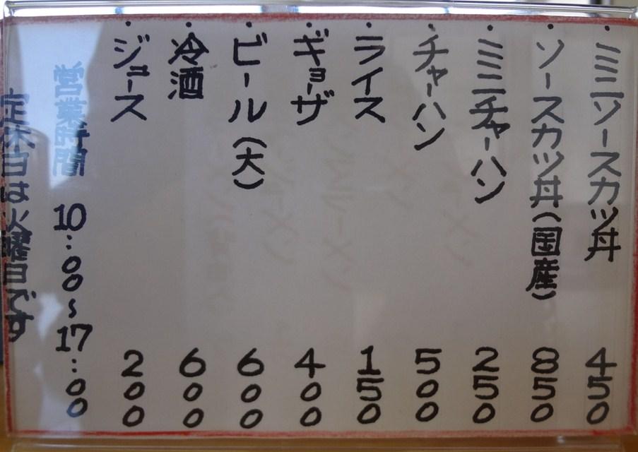DSC01186_0288さゆり食堂