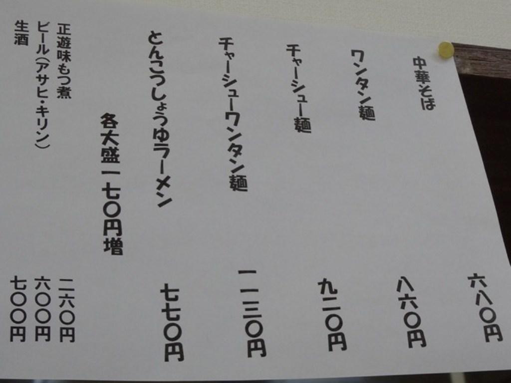 DSC01580_0694.jpg