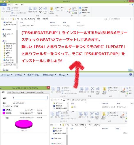 HDD交換2