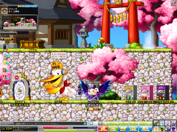 MapleStory+2015-03-05+15-37-58-134_convert_20150305161207.png