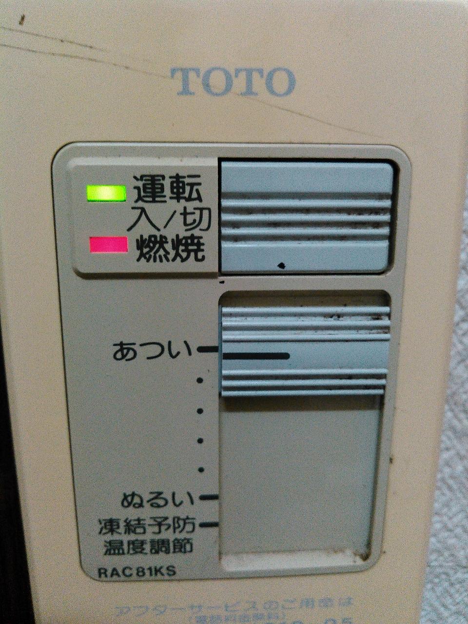 KIMG0040.jpg