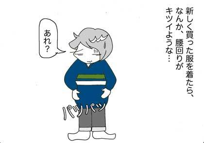 bisuko5.jpg