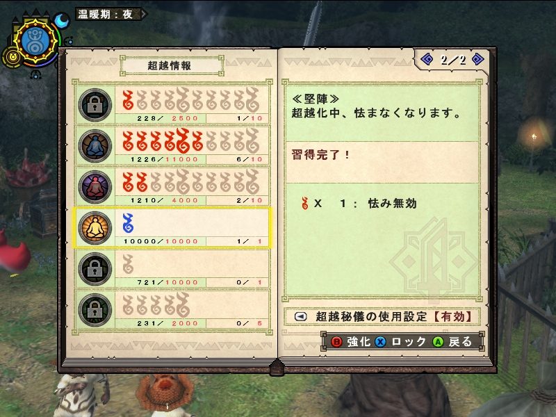 mhf_20150506_111520_145.jpg