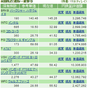 20150517164856f47.png