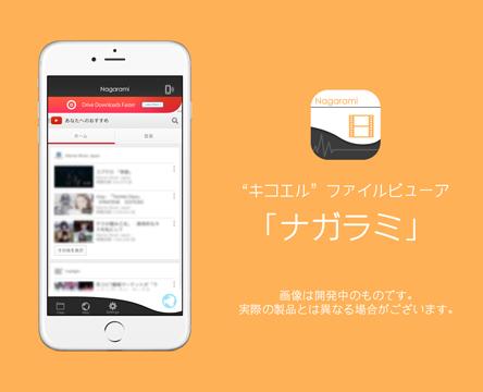 Nagarami_AD.jpg