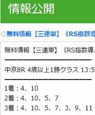 re328.jpg