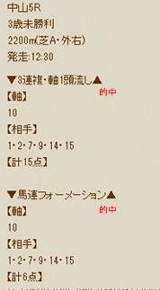 ten315_4.jpg