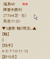 ten425_2_1.jpg