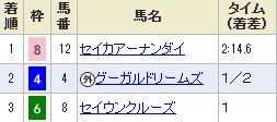 tokyo3_52.jpg