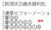 turf517_1.jpg