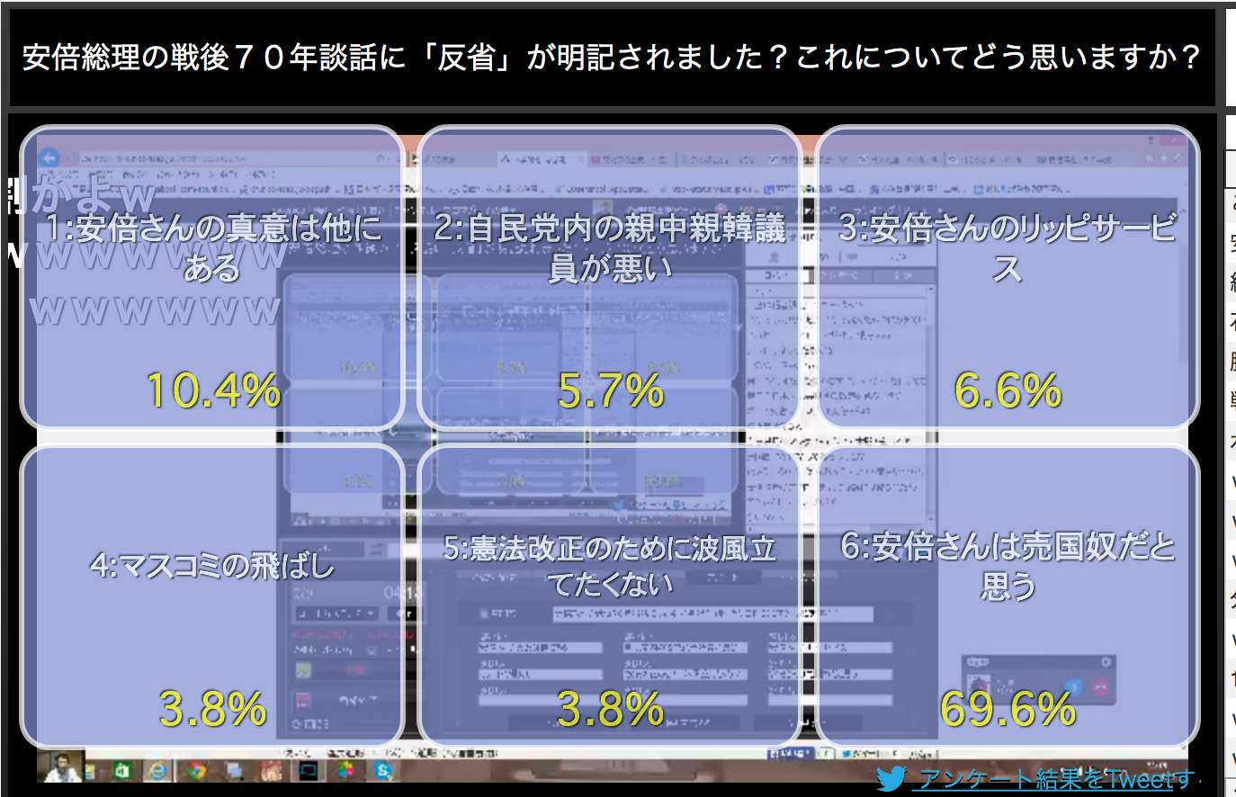 20150816120315ac1.png