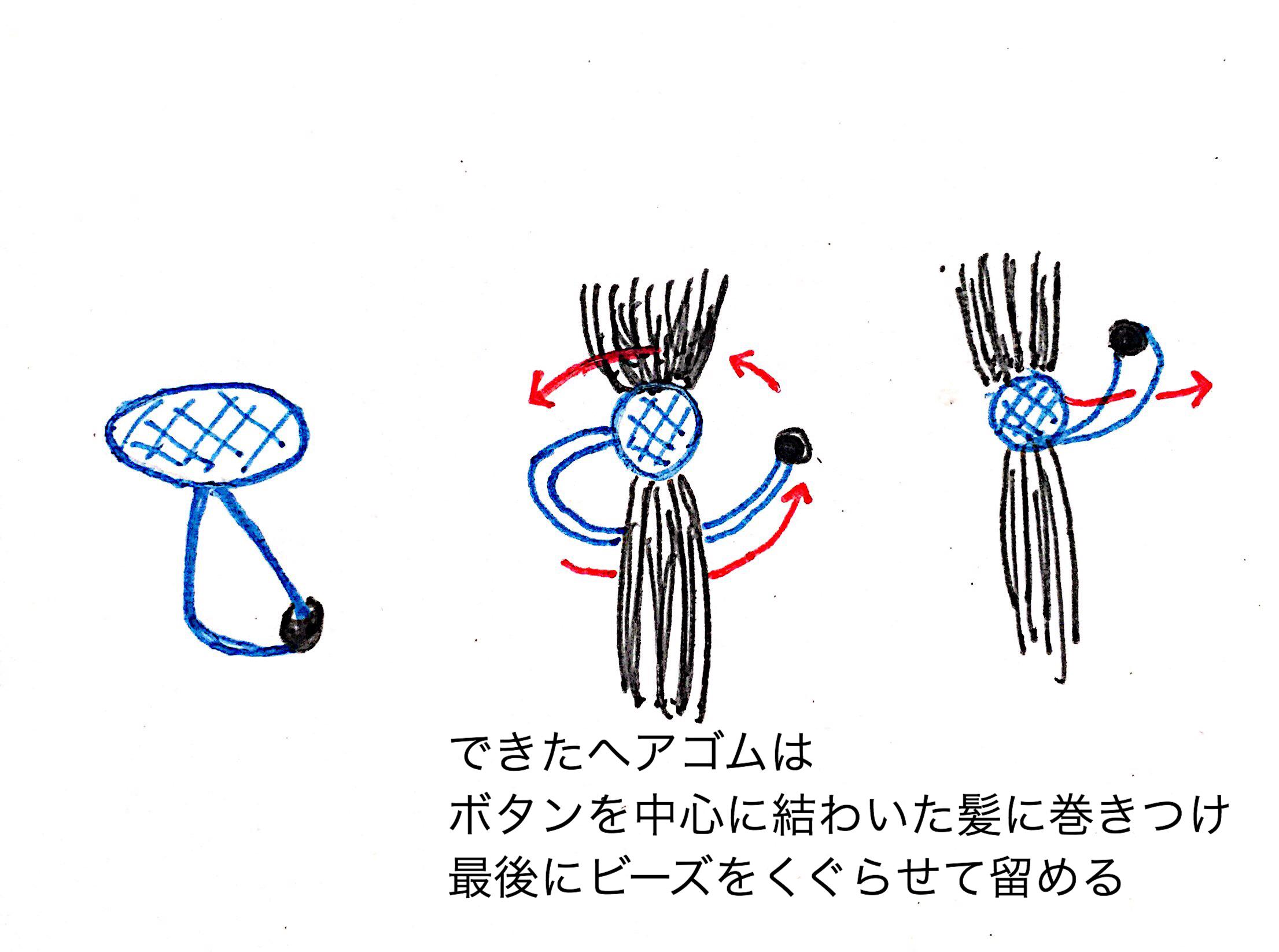 IMG_3062.jpg
