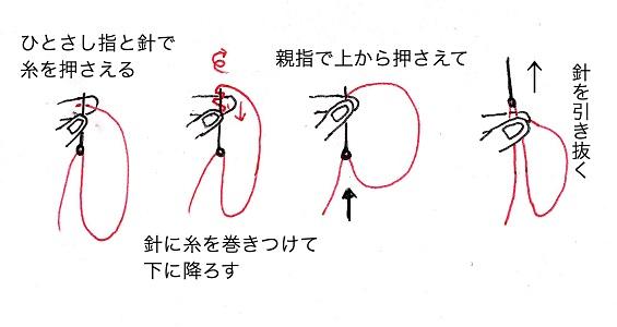 IMG_3524.jpg