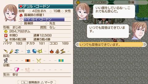 QUKRIA_SS_004710200.jpg