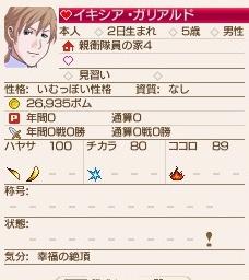 QUKRIA_SS_017500800.jpg