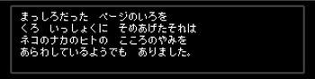 ScreenShot_2015_0207_21_38_260.jpg