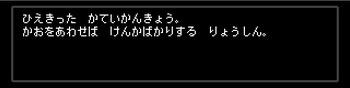 ScreenShot_2015_0207_21_38_430.jpg