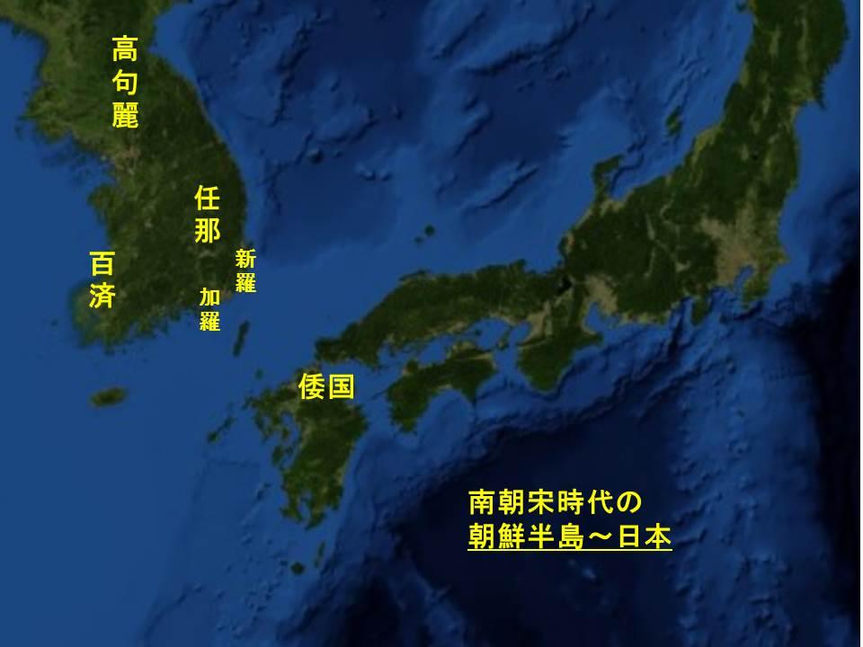 朝鮮半島・日本