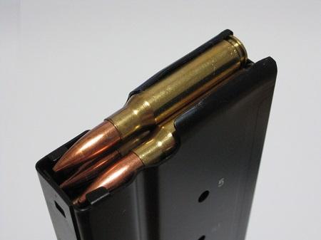 64-7・62ミリ弾倉A
