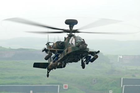 AH64D33.jpg