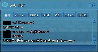 20150531173437ccc.jpg
