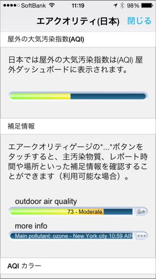 Netatmo_C_06.jpg