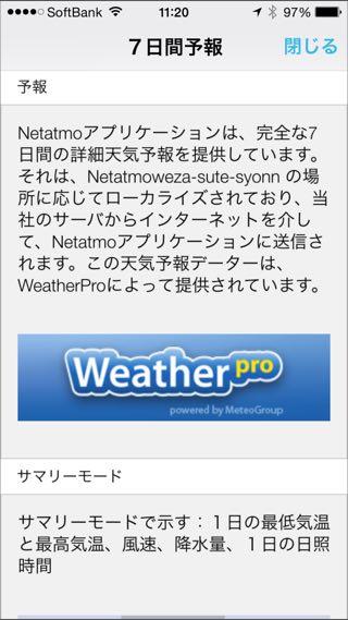 Netatmo_C_07.jpg