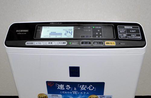 PMMS-AC100_02.jpg