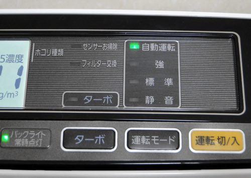 PMMS-AC100_04.jpg