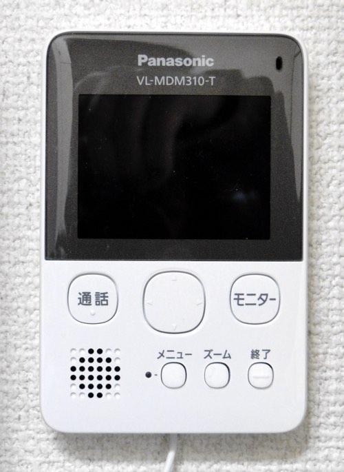VL_SDM310_A_06.jpg