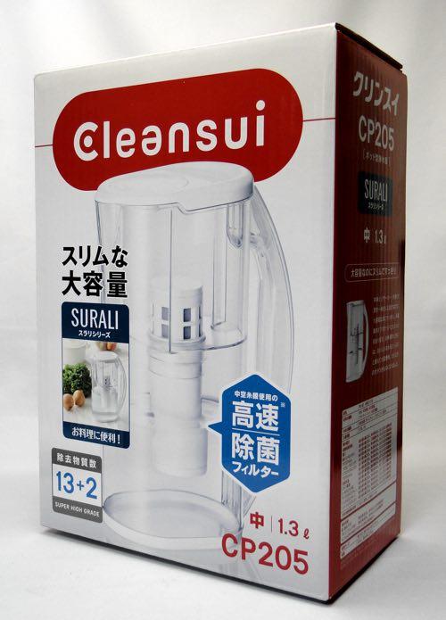 cleansui_01.jpg