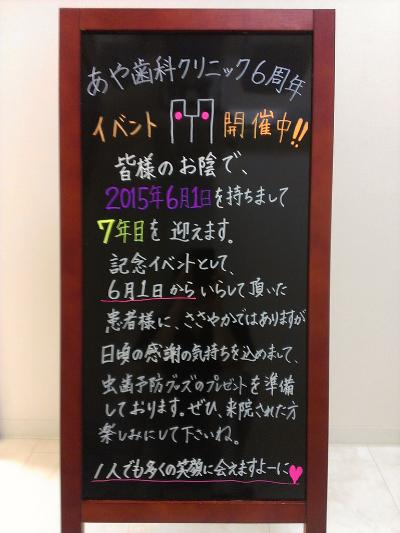 edit_2015-06-01_10-53-38-701.jpg